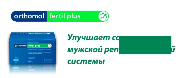 http://orthomol.com.ua/