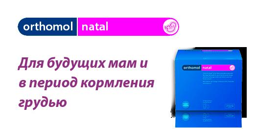 витамины для улучшения потенции Новохопёрск